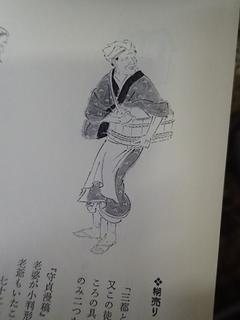 P3161946.JPG