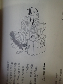 P3161950.JPG