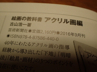 P7073224.JPG
