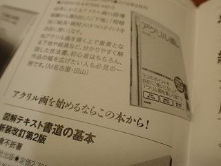 P7073225.JPG