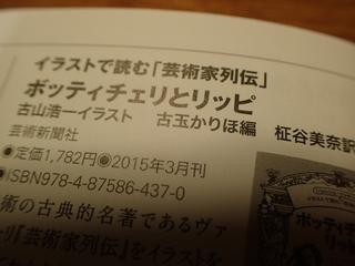 P7073227.JPG