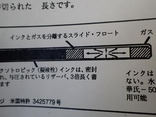P7205074.JPG