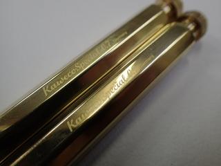 P7225562.JPG