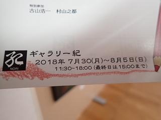 P7296161.JPG
