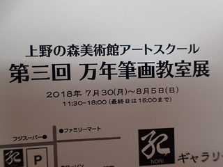 P7296164.JPG