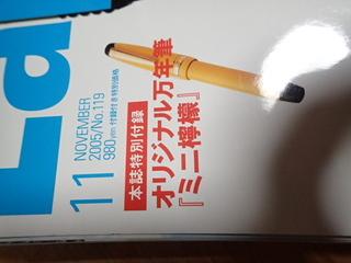 P9031468.JPG