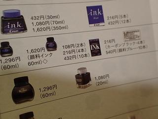P9110382.JPG