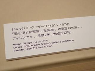 P9110516.JPG