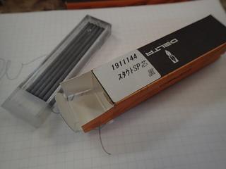 PB072805.JPG