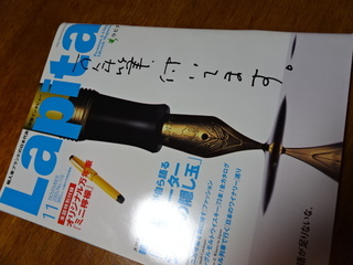 DSC07636.JPG