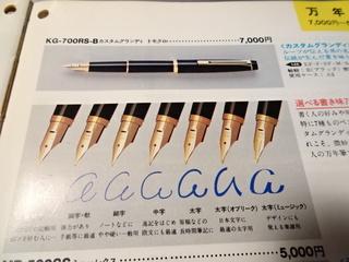 DSC08019.JPG